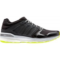 adidas SUPERNOVA SEQUENCE BOOST CLIMA - Pánská běžecká obuv