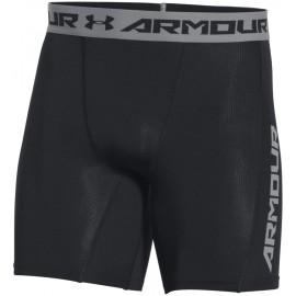 Under Armour UA COOLSWITCH COMPRESSION SHORT