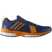 adidas REVENGE M - Pánská běžecká obuv