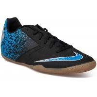 Nike BOMBAX IC - Pánské sálovky