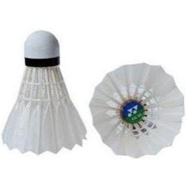 Yonex AS 20 - Badmintonový míček