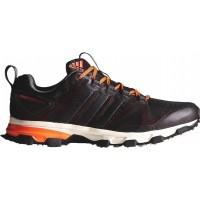 adidas RESPONSE TRAIL 21 M TEXTILIE - Pánská běžecká obuv