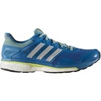 adidas SUPERNOVA GLIDE 8M - Pánská běžecká obuv