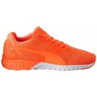 Puma IGNITE DUAL NIGHTCAT - Pánské běžecké boty