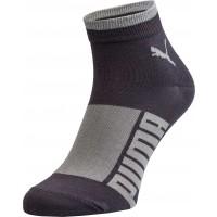 Puma QUARTER WORDING 2P - Sportovní ponožky