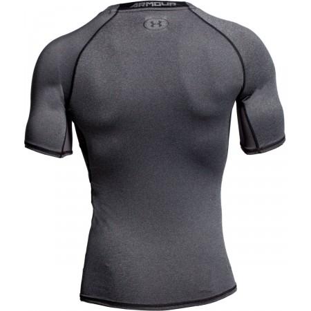 Pánské triko s krátkým rukávem - Under Armour ARMOUR HG SS T - 2