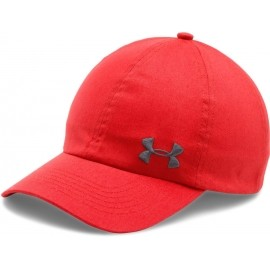 Under Armour ARMOUR SOLID CAP