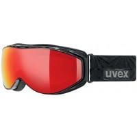 Uvex HYPERSONIC CX - Lyžařské brýle