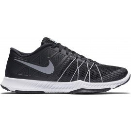 Nike ZOOM TRAIN INCREDIBLY FAST