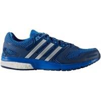 adidas QUESTAR M - Pánská běžecká obuv