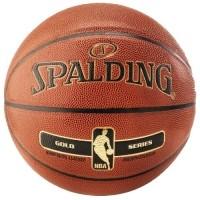 Spalding NBA Gold