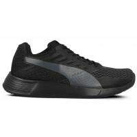 Puma ST TRAINER PRO JAGG - Pánská běžecká obuv