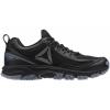 Pánská běžecká obuv - Reebok RIDGERIDER TRAIL 2.0 - 2