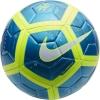 Fotbalový míč - Nike NEYMAR STRIKE - 1