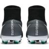 Dětské kopačky - Nike MAGISTA O II DF FG JR - 5