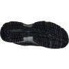 Dámská vycházková obuv - Asics GEL-ODYSSEY WR - 5