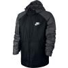 Pánská bunda - Nike SYN FILL JKT HD FLC LN - 1