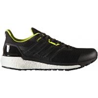 adidas SUPERNOVA GTX M - Pánská běžecká obuv