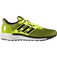 adidas SUPERNOVA M - Pánská běžecká obuv