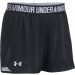 Under Armour MESH PLAY UP SHORT