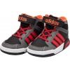 Dětská volnočasová obuv - adidas BB9TIS MID INF - 2