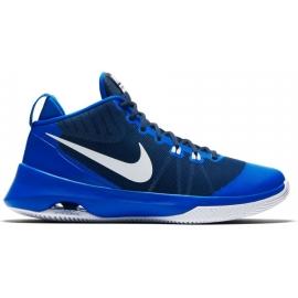 Nike AIR VERSITILE - Pánská basketbalová obuv