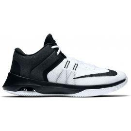 Nike AIR VERSITILE II - Pánská basketbalová obuv