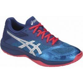 Asics NETBURNER BALLISTIC FF - Pánská volejbalová obuv
