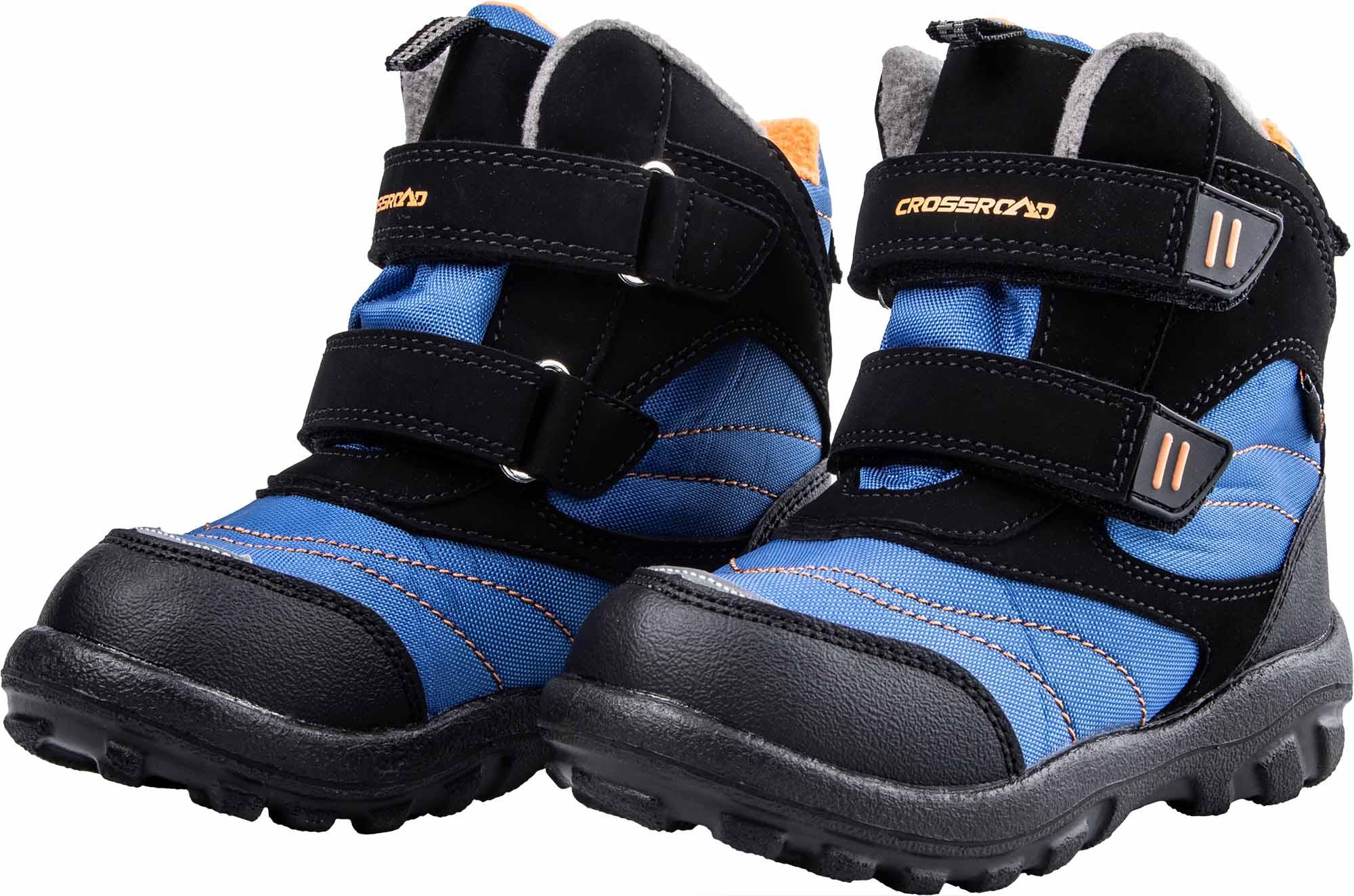 Crossroad CUDDI. Dětská zimní obuv 0d94871c5bc